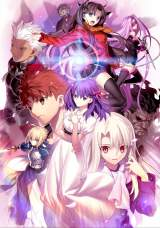 『劇場版 Fate/stay night [Heaven's Feel] I.presage flower』動員・興行収入ともに初登場1位を獲得(C)TYPE-MOON・ufotable・FSNPC
