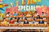 17日放送の日本テレビ系『ザ!仰天ニュース 命が危ない!あの恐怖&食材の真実に迫る!秋の4時間SP』(C)日本テレビ