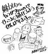 キャラクターデザイン・大貫健一氏の手描きイラスト(C)野田サトル/集英社・ゴールデンカムイ製作委員会