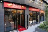 六本木駅徒歩3分、「カンデオホテルズ東京六本木」の1階に店舗を構える「Empire Steak House Roppongi」