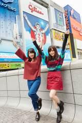 道頓堀にて(C)関西テレビ