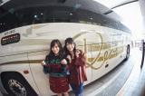 ドリーム号ルリエ。『横山由依(AKB48)がはんなり巡る京都いろどり日記』〜山本彩と大阪をこってりめぐりまっせ!〜10月18日放送(C)関西テレビ