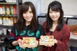食品サンプルの店にて。『横山由依(AKB48)がはんなり巡る京都いろどり日記』〜山本彩と大阪をこってりめぐりまっせ!〜10月18日放送(C)関西テレビ