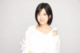 須藤凜々花、高校再入学を報告 (17年10月18日)