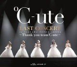 ℃-ute解散コンサートの映像作品が総合ミュージック映像ランキング1位で有終の美飾る