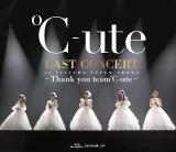 ℃-ute 解散コンサート作品で有終