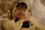 映画『未成年だけどコドモじゃない』でヒロインを演じる平祐奈 (C)2017 「みせコド」製作委員会(C)2012 水波風南/小学館
