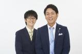 カンテレ『蔵王』10月28日放送の初回ゲスト、スーパーマラドーナ