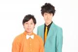 カンテレ『蔵王』10月28日放送の初回ゲスト、霜降り明星