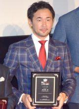 「イクメン オブ ザ イヤー2017」のスポーツ部門を受賞したボクシング・山中慎介 (C)ORICON NewS inc.
