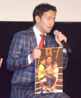 子どもとの写真を公開した山中慎介=「イクメン オブ ザ イヤー2017」の授賞式 (C)ORICON NewS inc.