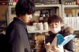 『氷菓』メイキング写真 (C)2017「氷菓」製作委員会ch