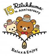 「リラックマ」15周年記念Netflixオリジナル作品こま撮りアニメーションシリーズ『リラックマとカオルさん』2019年春配信開始予定(C)2017 San-X Co., Ltd. All Rights Reserved.