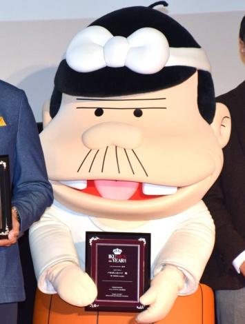 「イクメン オブ ザ イヤー2017」のキャラクター部門を受賞したバカボンのパパ (C)ORICON NewS inc.
