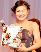 織田信成から変顔写真を使った色紙をプレゼントされた村上佳菜子=『第2回ベストエンゲージメント2014』表彰式 (C)ORICON NewS inc.