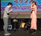 映画『ミックス。』の「恋のミックス(男女混合)。大集合!イベント」の模様 (C)ORICON NewS inc.