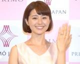 婚約&結婚指輪を試着した鈴木ちなみ (C)ORICON NewS inc.