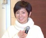 日本マクドナルド『McHappy Day』発表会に出席した渡辺満里奈 (C)ORICON NewS inc.