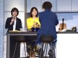 パナソニック『「住空間」提案』発表会の模様 (C)ORICON NewS inc.