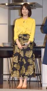 パナソニック『「住空間」提案』発表会に参加した石田ゆり子 (C)ORICON NewS inc.
