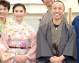 舞台で夫婦を演じる(左から)黒木瞳、筧利夫 (C)ORICON NewS inc.