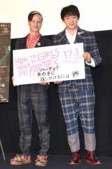 (左から)ジョン・キャメロン・ミッチェル氏、山本耕史 (C)ORICON NewS inc.