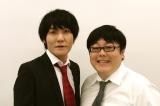 初回MCのタイムマシーン3号(山本浩司、関 太)