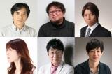 原恵一監督、東京国際映画祭・特集上映のゲスト発表
