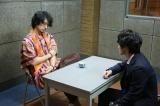 フジテレビ系ドラマ『刑事ゆがみ』第2話(10月19日放送)より。斎藤工がゲスト出演(C)フジテレビ