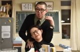 日本テレビ系連続ドラマ『先に生まれただけの僕』第2話場面カット (C)日本テレビ
