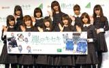 欅坂46、アプリゲーム化に興奮