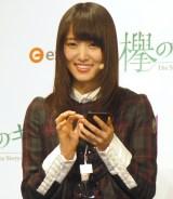 おすすめポイントは「ちびキャラ」と紹介するキャプテンの菅井友香 (C)ORICON NewS inc.