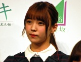 公式ゲームアプリ『欅のキセキ』のリリース&新CM発表会に登壇した欅坂46・小林由依 (C)ORICON NewS inc.
