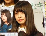 公式ゲームアプリ『欅のキセキ』のリリース&新CM発表会に登壇した欅坂46・長濱ねる (C)ORICON NewS inc.