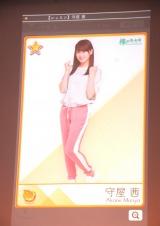 カードはレッスン着でも撮影=公式ゲームアプリ『欅のキセキ』のリリース&新CM発表会の模様 (C)ORICON NewS inc.
