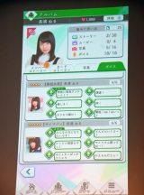 長濱ねるのおススメはメンバーによって異なるせりふのオリジナルボイス (C)ORICON NewS inc.