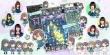 公式ゲームアプリ『欅のキセキ』より(C)Seed&Flower LLC