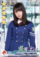 公式ゲームアプリ『欅のキセキ』カードパネル長濱ねる(C)Seed&Flower LLC