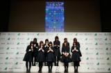公式ゲームアプリ『欅のキセキ』のリリース&新CM発表会の模様