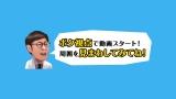 原先生(鈴木浩介)の目線で第2話の医局シーンが見られる(C)テレビ朝日