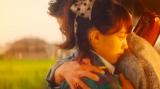 REBECCAの新曲「恋に堕ちたら」のMVに出演する南沙良