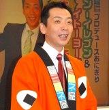 読売テレビ・日本テレビ系『ミヤネ屋』司会・宮根誠司 (C)ORICON NewS inc.