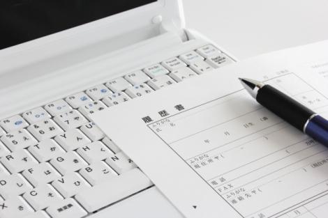 企業への第一印象で失敗しないための、履歴書の書き方を紹介(写真はイメージ)