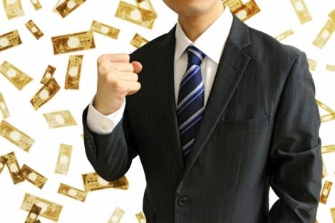 転職で年収アップを成功させるための秘訣を紹介(写真はイメージ)