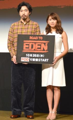 FOD連続ドラマ『ROAD TO EDEN』完成披露試写会に出席した(左から)柄本佑、久松郁実 (C)ORICON NewS inc.