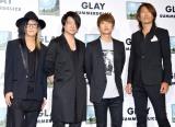 『72時間ホンネテレビ』に出演するGLAY (C)ORICON NewS inc.