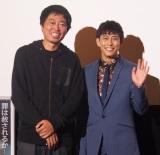 映画『報復〜かえし〜』の舞台挨拶に登壇した(左から)山口雄也監督、佐野岳