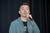 映画『ゆらり』のトークイベントに登壇した横尾初喜監督