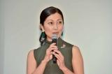 映画『ゆらり』のトークイベントに登壇した鶴田真由