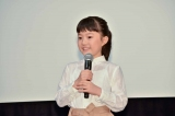 映画『ゆらり』のトークイベントに登壇した筧礼